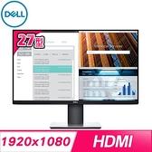 【南紡購物中心】DELL 戴爾 P2719H 27型 IPS超薄邊框螢幕《原廠四年保固》