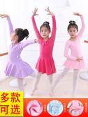 過年舞蹈服兒童女練功服加絨秋冬長袖拉丁芭蕾舞裙子元旦表演服裝 珍妮寶貝