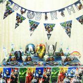 派對裝飾品-英雄套裝兒童生日派對布置裝飾用品套餐男孩 糖糖日繫