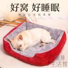 寵物窩冬季保暖狗狗窩耐咬寵物墊子通用貓窩...