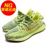 【US10-NG出清】adidas Yeezy Boost 350 V2 全新無原盒 黃 黃斑馬 慢跑鞋 男鞋 運動鞋【PUMP306】