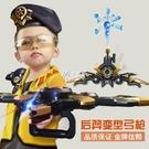 玩具槍 變形戰弓箭電動連發軟彈槍可發射吸水晶彈男生玩具搶