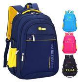 陽光樹兒童書包小學生男孩女童1-3-6年級減負雙肩包6-12周歲 防水 ~黑色地帶