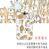 [ZC553KL 軟殼] 華碩 asus ZenFone3 Max 5.5吋 X00DDA 手機殼 保護套 日本柴犬