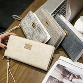 錢包女長款拉錬 日韓版簡約復古女士手拿錢包大容量皮夾  LannaS