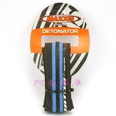 *阿亮單車*MAXXIS馬吉斯外胎,700X23C,公路車可折防刺胎,黑藍雙色,DETONATOR《A23-556》