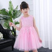 女童禮服 連身裙洋裝兒童純棉蕾絲公主裙童裙童裝 迪澳安娜