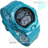Baby-G BG-6903-2 CASIO卡西歐 愛慢跑運動 兩地時間倒數計時碼錶鬧鈴 土耳其藍 電子錶 BG-6903-2DR