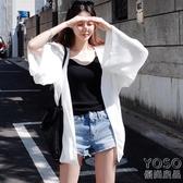 防嗮外套女 防曬衣女2020夏季新款薄款百搭雪紡開衫外套洋氣防曬衫外搭中長款 優尚良品