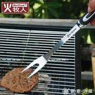 燒烤不銹鋼長柄叉子 牛扒烤肉烹飪叉 燒烤常用刀叉鏟夾工具 優家小鋪