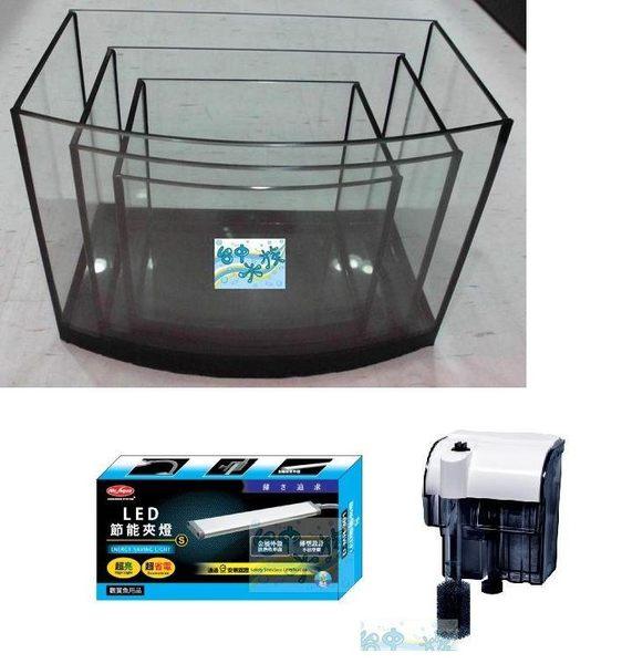 {台中水族} MIT--8寸 海灣包邊缸 (24*19*21cm) +LED節能夾燈(S)+外掛過濾器 F-100L/H  套裝組合  特價--