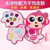 百貨週年慶-兒童化妝玩具時尚女孩公主過家家玩具兒童彩妝卡通猴化妝品套裝環保安全無毒