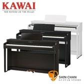 河合 KAWAI CN-29 數位鋼琴 原廠總代理一年保固 CN29(附贈KAWAI琴椅、譜架、耳機、原廠保證書)