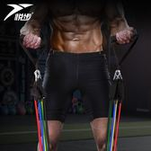 彈力繩健身繩子拉力帶拉力器擴胸器男彈力帶健身器材家用阻拉力繩摩可美家