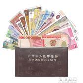 文化紀念幣  【】外國紙幣20個國家20張20國精選外國世界錢幣外幣收藏可可鞋櫃