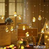 星星燈 房間裝飾 少女心布置彩燈閃燈串燈滿天星臥室布置 解憂雜貨鋪