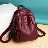雙肩背包女新款日韓版時尚休閒黑色背包百搭大容量媽咪包  一米陽光