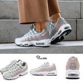 Nike Wmns Air Max 95 灰 白 粉色 反光 女鞋 復古 慢跑鞋 運動鞋【PUMP306】 307960-018