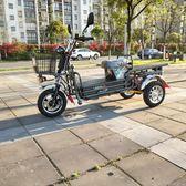 新款路霸電動三輪車路霸大力神載重摩自行長王跑王快餐拉客貨車 萬客城