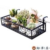 花架置物架綠蘿鐵藝時尚簡約懸掛式植物架欄桿花盆【淘夢屋】