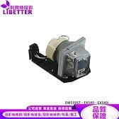 OPTOMA BL-FP180E 原廠投影機燈泡 For EW533ST、EX540、EX540i