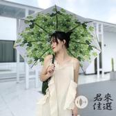 全自動雙層折傘夏日清涼雨傘女防曬黑膠遮陽折疊太陽傘【君來佳選】