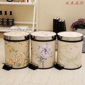 創意歐式家用垃圾桶腳踏式客廳臥室大號帶蓋 衣普菈
