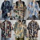 夏季港風日系短袖襯衫男韓版潮流寬鬆夏威夷復古痞帥海邊花襯衣潮 小艾新品