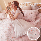 床包被套組 / 雙人加大【莓樂兔】含兩件枕套 60支天絲 戀家小舖台灣製AAU312