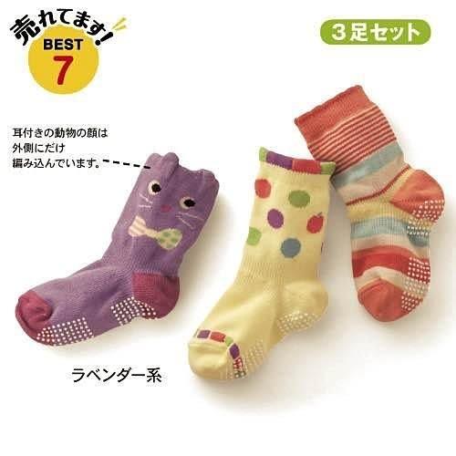 【發現。好貨】千趣會3雙组嬰幼童襪 防滑短筒寶寶襪 男女立體童襪 卡通兒童襪