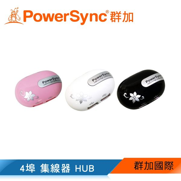 群加 PowerSync USB2.0滑鼠造型4埠HUB集線器 / 黑色(HU153B)