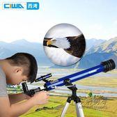 天文望遠鏡高倍高清深空夜視兒童入門專業觀星 igo 小明同學