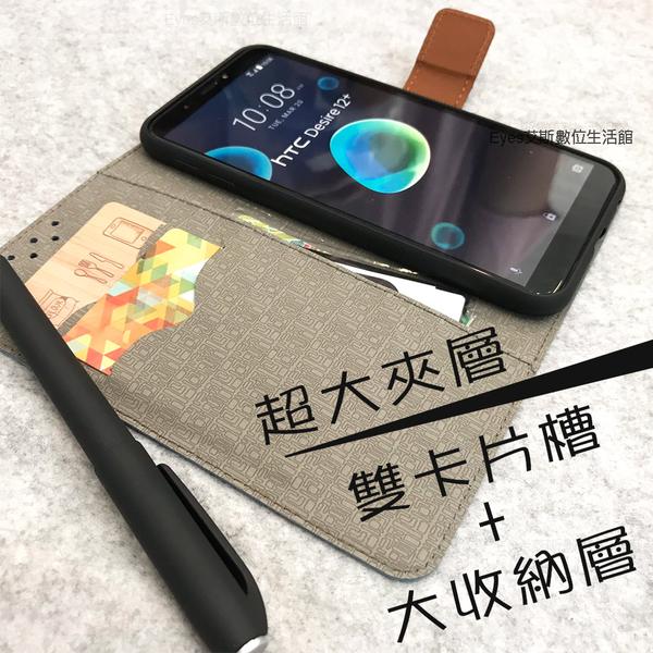 【亞麻可站立名片夾】三星GALAXY A5 A7 2017 S8 S8Plus C9Pro 手機 皮套 保護套 側翻殼