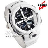 G-SHOCK GA-500-7A 城市運動獨特流線型雙顯腕錶 男錶 純白 GA-500-7ADR CASIO卡西歐 白色