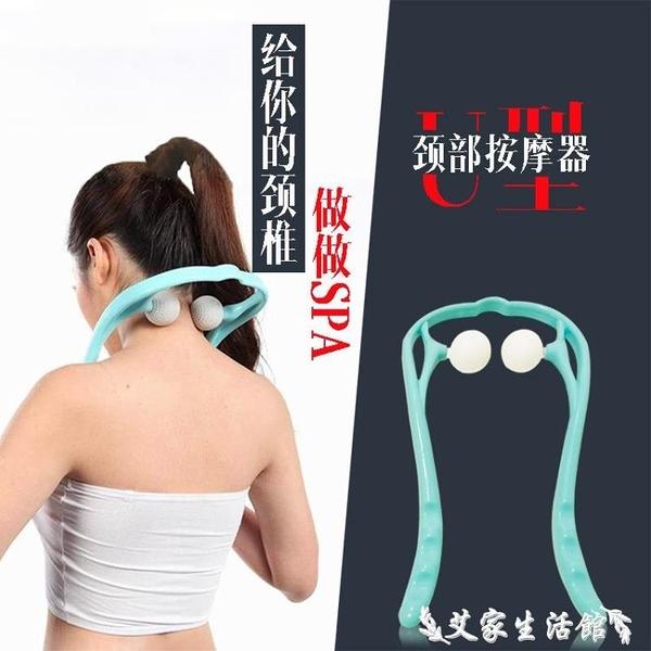 頸部按摩儀 頸椎按摩器夾脖子頸部肩部揉捏滾輪式風池穴按摩家用護頸儀 【618 購物】