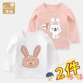 2件裝 女童長袖薄款兒童t恤上衣嬰兒寶寶打底衫純棉童裝衣服潮【淘嘟嘟】
