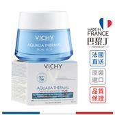 【法國最新包裝】Vichy 薇姿 智慧保濕超進化水凝霜(滋潤) 50ml【巴黎丁】