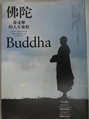 【書寶二手書T2/宗教_CRC】佛陀-喬達摩的人生旅程_林宏濤, 阿姆斯壯