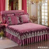 保暖水晶絨加棉加厚單件床裙夾棉刷毛床罩壓花床套床墊套wy
