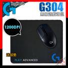 [ PC PARTY ]  送鼠墊 羅技 Logitech G304 無線遊戲滑鼠