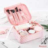化妝包 INS網紅化妝包小號便攜韓國簡約大容量化妝袋少女心洗漱品收納盒 7色