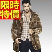 輕羽絨外套 男夾克-韓風經典款貉子毛連帽保暖白鴨絨3色64l89【巴黎精品】