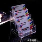 名片盒收納盒大容量辦公桌面個性創意時尚塑料壓克力透明名片座 卡布奇諾