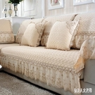 歐式防滑沙發墊四季通用真皮布藝簡約純色靠...
