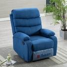電動沙發360度旋轉可調節角度懶人椅多功能輕奢沙發辦公客廳北歐布藝沙發椅【618店長推薦】