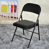 簡易凳子靠背椅家用可摺疊椅辦公椅/會議椅電腦椅座椅培訓椅/椅子  青木鋪子