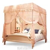 落地式蚊帳家用1.5m床公主風宮廷1.8m支架固定紋賬2米加密加厚1.2 凱斯盾
