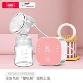 bebebao電動吸奶器靜音自動按摩擠奶器吸力大產婦智慧拔奶器正品巴黎衣櫃