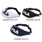 FILA LOGO 旅行 小包 黑 深藍 白 粉4色 腰包 側背包 暗袋 隨身包 粉色 BWS-1502