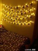 裝飾小彩燈閃燈串燈滿天星浪漫臥室led星星  樂活生活館